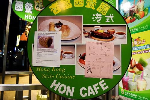 Hon Cafe