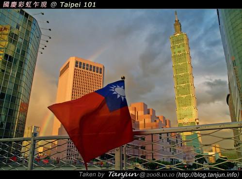國慶彩虹乍現 @ Taipei 101