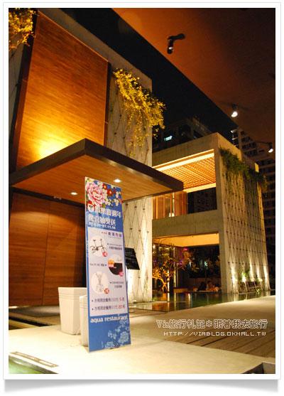 【台中餐廳推薦】台中聚餐地點餐廳推薦 - aqua水相餐廳