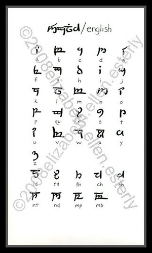 Tattoo font: elvish-english. A rendering of Tolkien's High Elvish font.