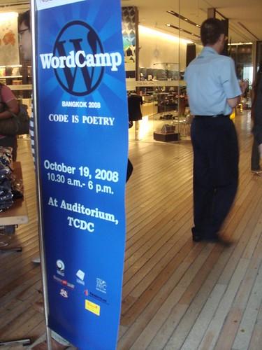 WordCamp Bangkok 2008