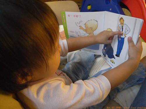 你拍攝的 Joyce love reading。