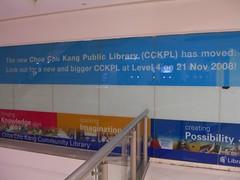 Choa Chu Kang Public Library