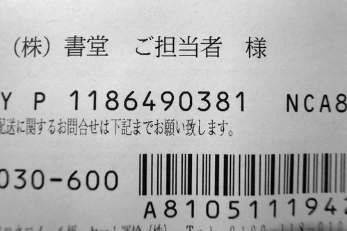 R0016646.JPG
