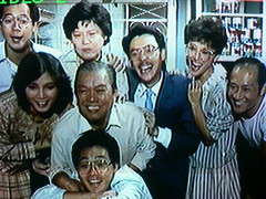 '83 (one0one0one) Tags: 80s 1983 eighties tvb 80    83