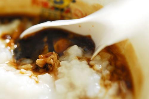 Duck porridge - DSC_7396