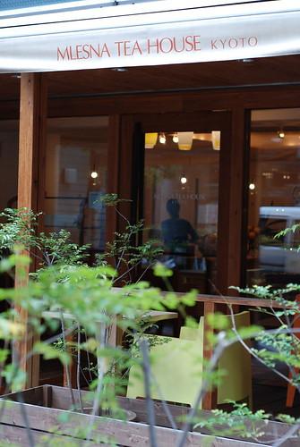 3073758419 aeb51b47df 色々なフレーバーの紅茶が飲める紅茶専門店「ムレスナティーハウス 京都(烏丸錦小路)」
