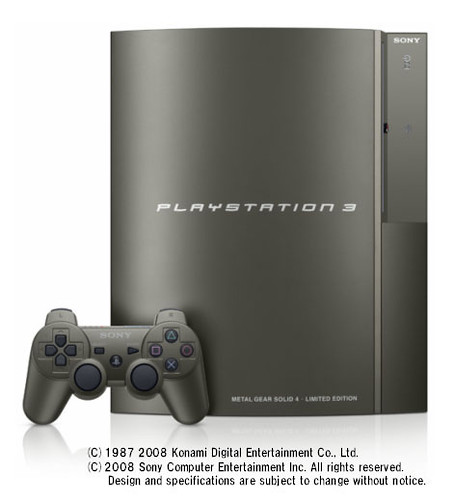mgs4-ps3-LEbundle-001