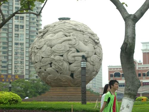 CHINA 6039