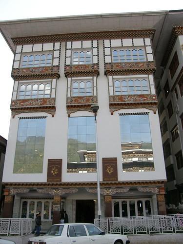 Special building