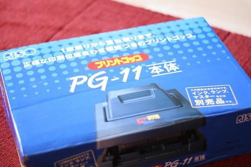 My PG-11