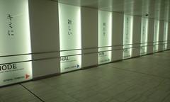 Nagoya Buildings 02