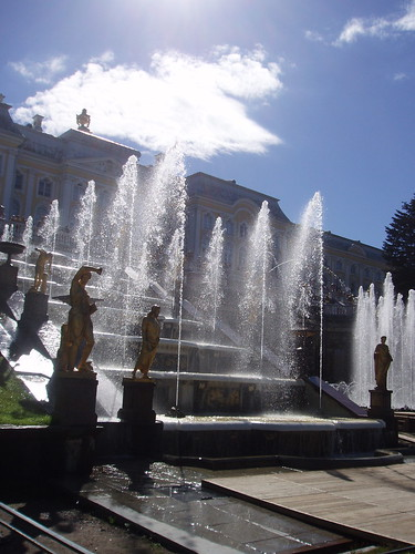 Fountains at Peter's Palace