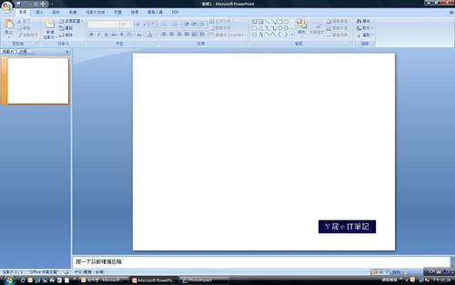 PP_3DMap_01