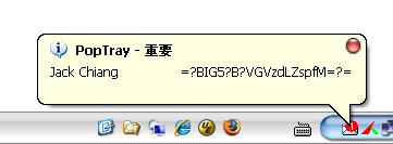 2008-08-04_235648