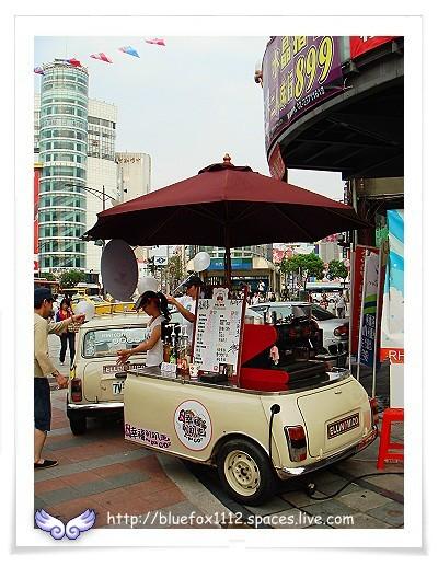 080809西門町散步03_MINI行動咖啡館