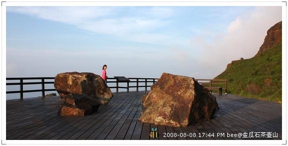 2008.08.08金瓜石茶壺山爬山 (6)