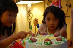 (Kimberly*) Tags: birthday party cake candles ashley bbq lei birthdaycake luau hawaiian