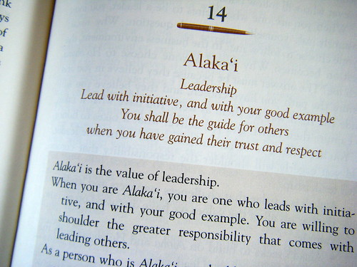 Alaka'i in Managing with Aloha