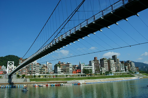Bitan suspension bridge