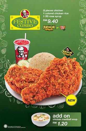 KFC Festive Combo