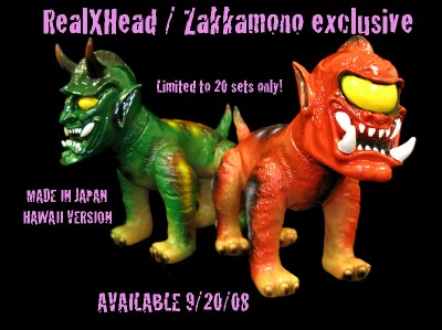 REALXHEAD LIMITED EDT AD 400x299