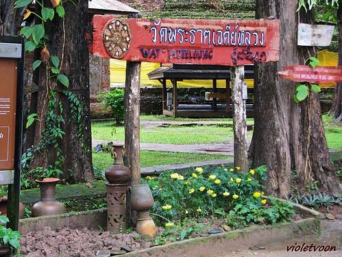 Wat Jadeeloung