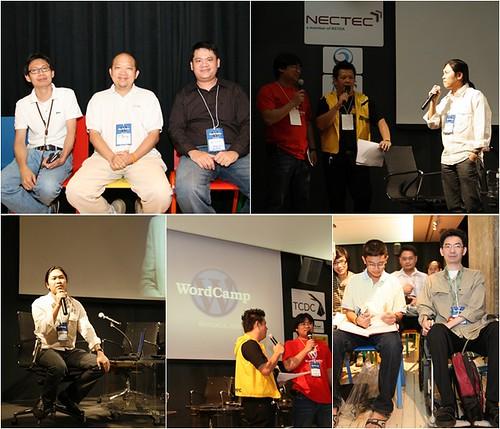 WordCamp2008-05 (by ไอ้แอนนนนน)