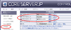 CORESEVERコンパネその1