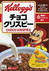 Asian Cereal 19