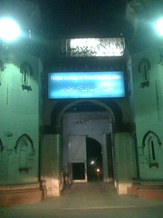 Punjab Institute of Mental Health, lahore
