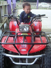 三富花園農場:Min 騎小肯 2