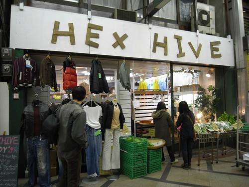 もちいどの『HEX HIVE(ヘックス ハイブ)』-01