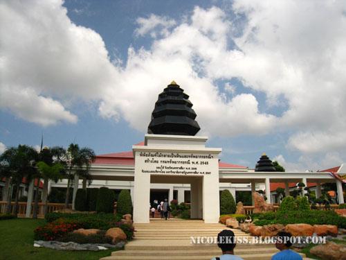 museum in nakorn ratchasima