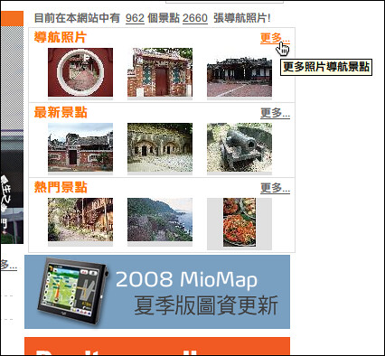 miomore desktop (by tenz1225)