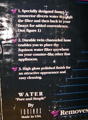 EQUINOX WATER FILTER
