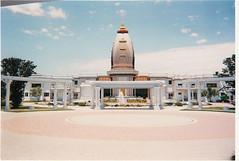 Barsana Dham Hindu Temple (2004)