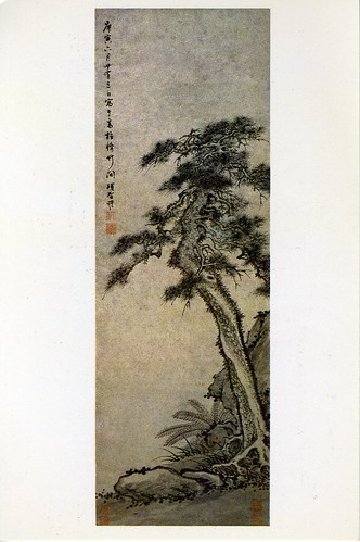 Pine and Rock - XIANG Shengmo (Ming Dynasty)
