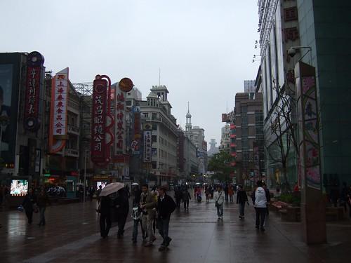 Nanjing Road