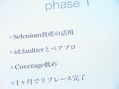 id:faultier on yuguiさんのスライド