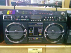 "The ugliest ""radio"" I have ever seen..."
