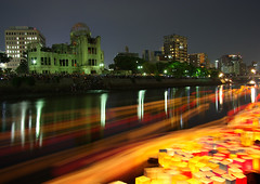 A-Bomb Dome  August 6 (Lanterns Floating)Worldheritage (h orihashi) Tags: japan night landscape peace pentax hiroshima  lantern atomic soe shiningstar  eyecandy atomicbomb worldheritage abomb peacepark abombdome aphoto  atomicbombdome   blueribbonwinner artisticexpression exemplary supershot flickrsbest bej fineartphotos golddragon mywinners abigfave k10d pentaxk10d worldbest platinumphoto anawesomeshot impressedbeauty aplusphoto flickrhearts isawyoufirst crystalaward ithinkthisisart diamondclassphotographer flickrdiamond citrit excellentphotographerawards heartawards theunforgettablepictures colourartaward betterthangood justpentax theperfectphotographer goldstaraward photosexplore digifotopro photographersgonewild