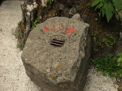 nanadaru (40)