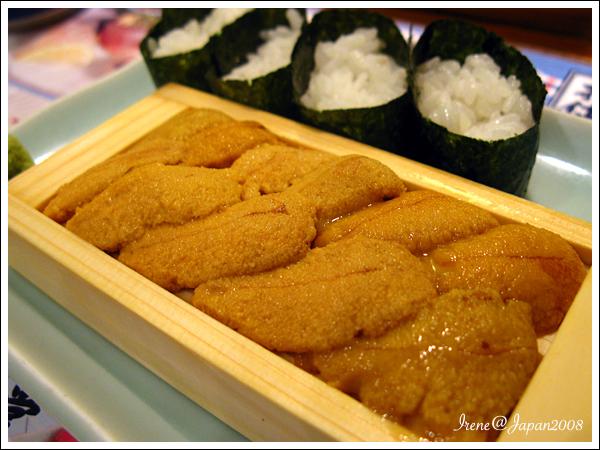 081024_05_魚心壽司