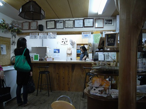 植村牧場-09