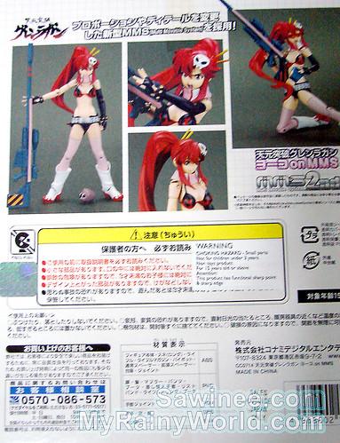 Yoko_MMS_003