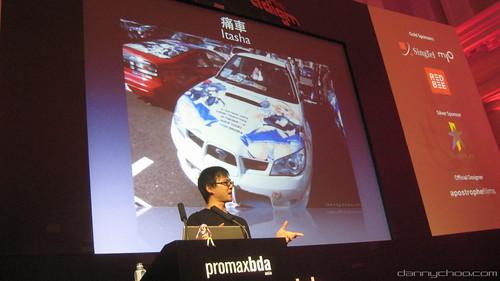 Promax BDA Asia
