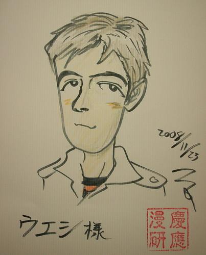 Caricatura mía