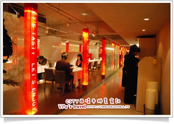 【西堤牛排館】tasty西堤牛排館餐廳-台中中港店