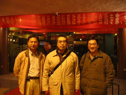 西安行 010 by linenwei2006.